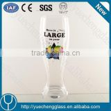 hot sale stylish decal giant beer glass in PVC box wholesale manufacturing