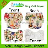 China Wholesale OEM 2014 Swim Diaper Printing Short Baby Swim Pants