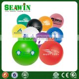 round colorful PU foam stress toy ball