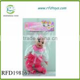 Fashionable new style 18 inch cotton baby doll toy