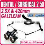 2.5x Magnifier Galilean Dentistry Frame Medical Surgical Dental Loupes