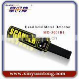 New Security military handheld metal detectors MD3003B1 with rechargebale batetry and charger