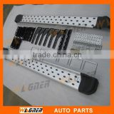 Parts Side Steps for Great Wall Wingle Pickup