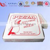 pizza box,carton cake box 2016 recycled paper food packing box customized logo pizza box