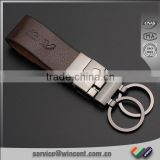 Blank Brown Leather Double Rings Keychain