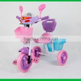 carrier tricycle,New style baby tricycle ,fashion ,made of metal baby tricycle,baby tricycle price,safe baby tricycle