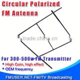 FMUSER Circular Elliptical Polarized Audio antenna pros Double-crossed FM antenna CP100 for 500w FM Transmitter-RC1