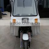 tricycle car,passenger tricycle, ambulance three wheel motorcycle