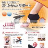 Simple relax Japanese beauty products heal care socks for men and women
