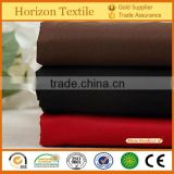 High Quality Polyester Plain Dyed Peach Skin Fabric