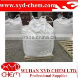 White sodium gluconate/SG/sodium salt of gluconic acid with 99% high purity better price industrial grade/ food grade