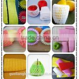 Plastic Factory China Customizable High Quality Cheap EPE Foam Fruit Vegetable Packaging Net