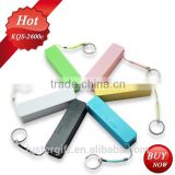 Christmas gift ( Hot ) Factory Price Power Bank Hottest and Best Promotional Gift 2600mAh Keyring Keychain Universial Perfume