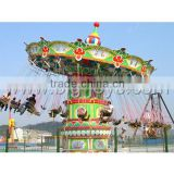 China amusement park equipment thrill rides for sale