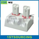 4 in 1 remote battery charger stand station for wii