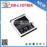NEW 1850 mAh EB-L1D7IBA battery For Samsung Galaxy S II S2 T-Mobile T989 AT&T i727 i547