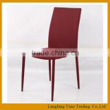 No Folded and Dining Room Furniture Type metal dining chair KP-DC022