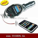 168B Bluetooth Car MP3 Player
