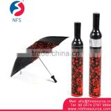 Small Cheap Folding Custom Promotion Sun Rain Outdoor Umbrella