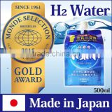 Award-winning and Best-selling hydrogen rich water with multiple functions made in Japan