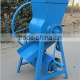 FRD-Block Ice Making Plant/Ice Making Machine Industrial ice crusher