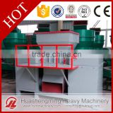 HSM ISO CE Reliable Skilful Mini Plastic Shredder Machinery