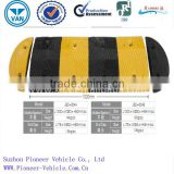 high quality and rubber cable protector humps