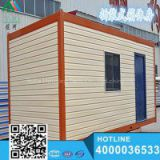 40ft insulation container office , prefab mobile container house , living sandwich panel contaner home