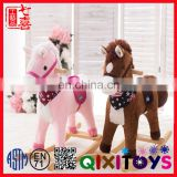 Custome plush rocking horse baby plush toys for baby