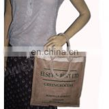 REUSABLE JUTE SHOPPING BAG