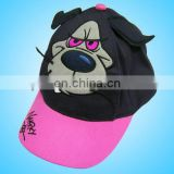 animal cartoon kids cap