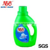 2018 underwear clothes washing liquid detergent