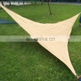Swimming pool umbrella/collapsible sun shade/sunshade sail