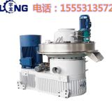 3-4T/h capacity hard wood sawdust pellet making machine