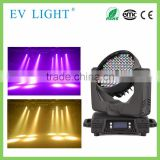 Guangzhou led spider beam moving head light, beam moving head light, big dipper light moving head