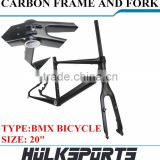 Cheap 20inch BMX Carbon Bicycle Frame Carbon Fork Carbon Fiber BXM Frame Bike Carbon Frame Factory