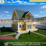 2013 customized prefabricated house/mobile House