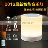 made in china mini bluetooth speaker with LED night light