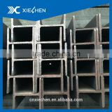 used for Building Bridge made in china/HOT SELLING!!!! Steel H-Beam
