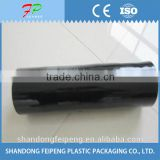 PE SHRINK FILM FOR PRINTING