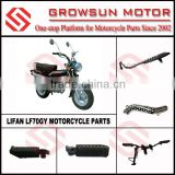 Lifan Motorcycle Parts LF70GY-3A Motorcycle Spare Parts Motorcycle Muffler