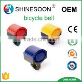 Factory wholesale electronic bicycle bell/bike bell