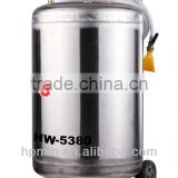 HW-5380 Mobile Spray Foam Washing Machine (Stainless Steel)