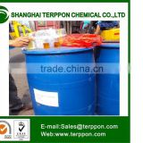 Tween 60,Polysorbate 60,Best price in China