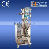 High quality instant sugar coffee tea stick sachets packing machine                                                                         Quality Choice