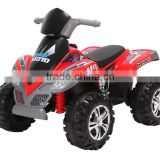 2015 kids electric atv for sale