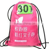 Premium polyester nylon gym sport drawstring bag                                                                         Quality Choice