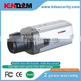 Security Box Camera of Kendom Auido Function Secure Your House CCD/CMOS/AHD solution Analog CCTV Camera