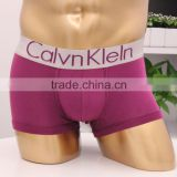 Manufacture Professional OEM Men's Boxer Image Knitting Sexy Custom Mens Underwear With Butt Plug                                                                         Quality Choice