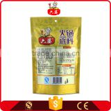 Good Quality Soup Base Beef Tallow Hot Pot Seasoning Condiment